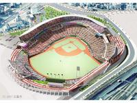 Hiroshima_new_base_ball_park