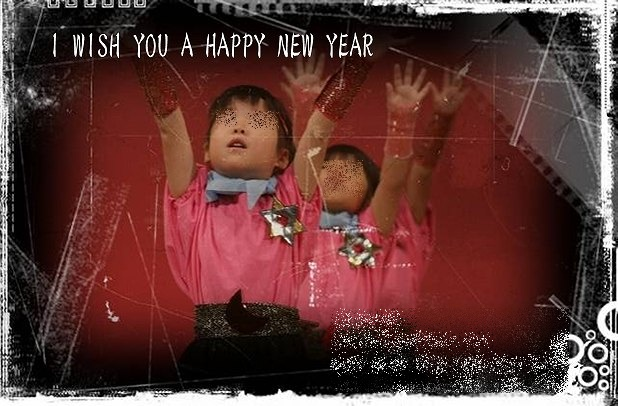 New_years_card