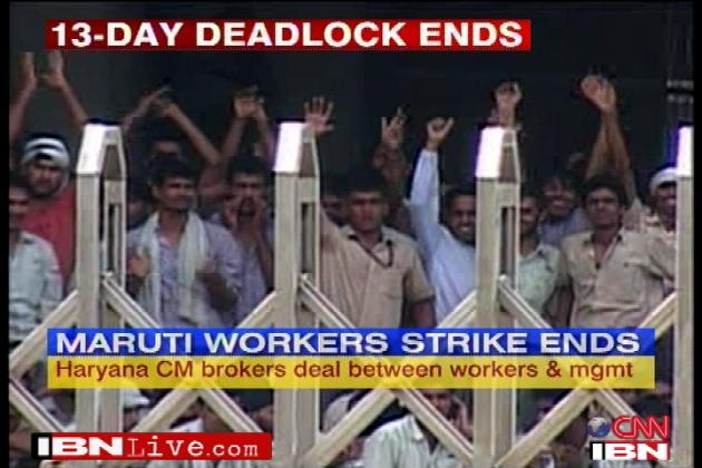 Maruti_strike_ends